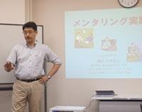 20140809 MGS 共創メンタリング実践 大野  200.JPG