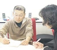 20150117 塚田さんブログ.JPG